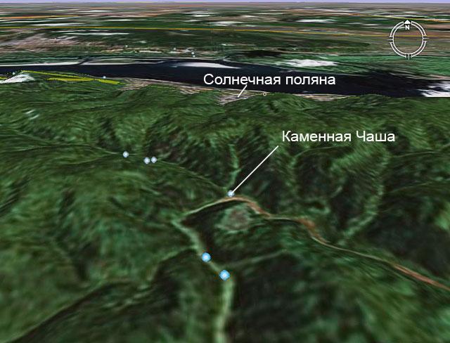 Спутниковый снимок Каменной Чаши.
